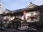 日本買房-東京銀座