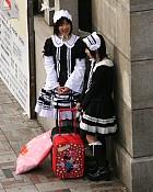 日本購屋-原宿