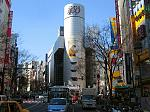 東京買屋-澀谷