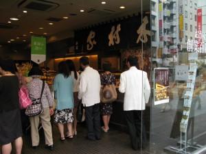 東京購屋團2011-03~05