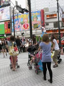 東京買屋報導
