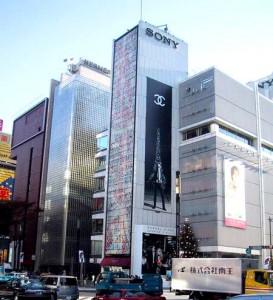 投資東京不動產