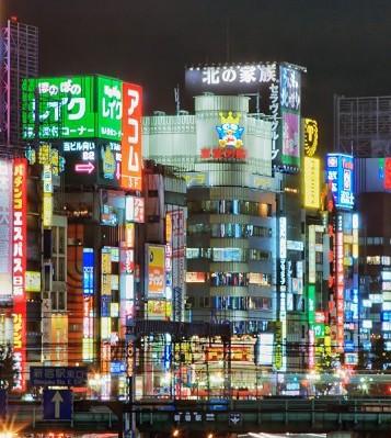日本東京房地產投資心得