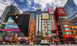 投資日本東京不動產
