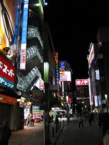 海外置產日本東京首選
