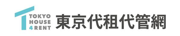 東京房東網